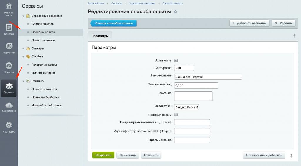 Документация по модулям и готовым решениям – веб-студия Некстайп 11ee44301cc