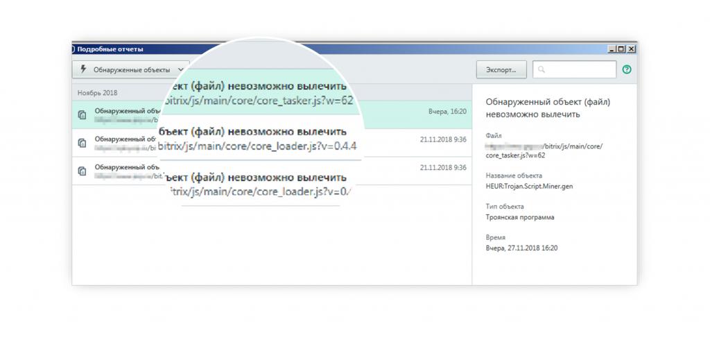 Проблемы с javascript в битрикс как сделать резервную копию сайта 1с битрикс