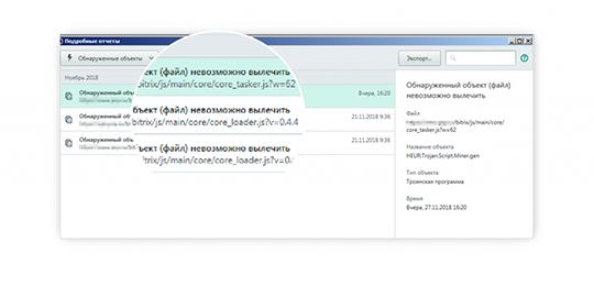 Битрикс добавление js стоимости внедрения системы crm