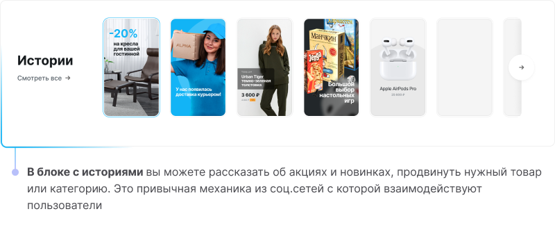 Некстайп: Альфа — интернет-магазин